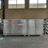 工業廢氣凈化器 UV光氧催化凈化設備
