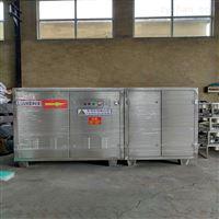 工业废气净化器 UV光氧催化净化设备