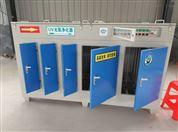 厂家促销光氧催化废气净化器