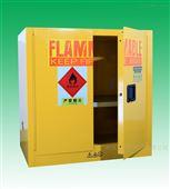 易燃液體儲存柜