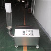 實驗室中型沸騰干燥機