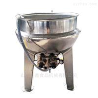 小型夹层锅 炒药设备