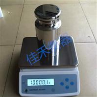 ACS-JH防爆桌稱-不銹鋼防爆電子桌秤