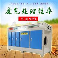 油煙廢氣處理裝置-油煙凈化器-河北君邦自產