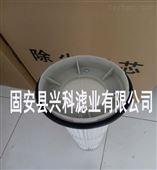 興科倉頂除塵濾芯塑料蓋替代威艾姆三一中聯