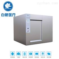 自動蒸汽滅菌器消毒供應室現代化建設設備