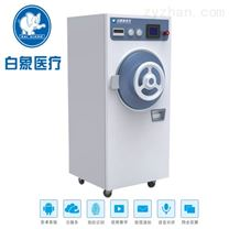 脉动真空压力蒸汽灭菌器湿热灭菌应用广泛