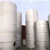 二手3吨保温食品级不锈钢储罐