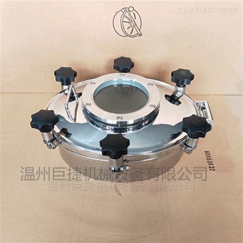 不锈钢316L椭圆外开式法兰视镜人孔 规格