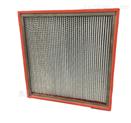 耐高温高效空气过滤器报价/价格