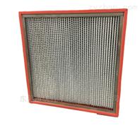 耐高溫高效空氣過濾器報價/價格