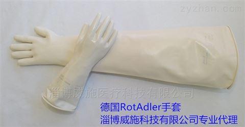 JUGITEC品牌隔离器手套干箱手套,德国品质