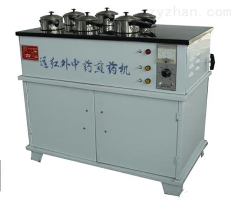 JYL系列远红外辐射煎药机