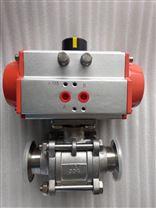 供应卫生级三片式快装连接替代无滞留球阀