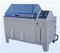 数显盐水喷雾试验机 生产厂家