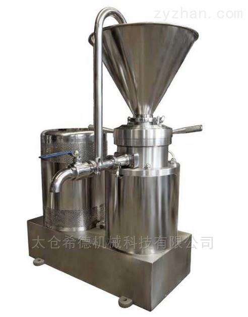 低焦油卷煙膠體研磨機