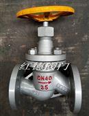 H41B氨用升降式止回閥