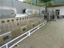 黃花菜微波干燥滅菌設備