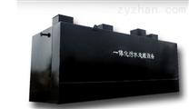 贵州生活污水设备