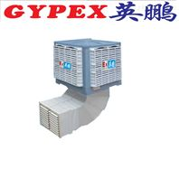 杭州化工厂防爆环保空调1.1kw功率
