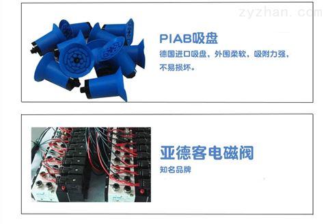 面膜折叠机价格 自动折棉折布机