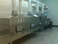 微波干燥设备 轻质碳酸钙隧道式微波烘干