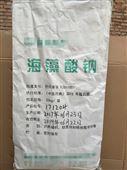 中国药典标准海藻酸钠 药用辅料批文新批号