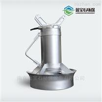 污水处理厂平衡池废水废渣污泥QJB搅拌机