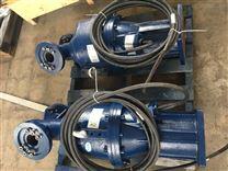CLFP3/4-1800-43潛水推流器低速潛水攪拌機