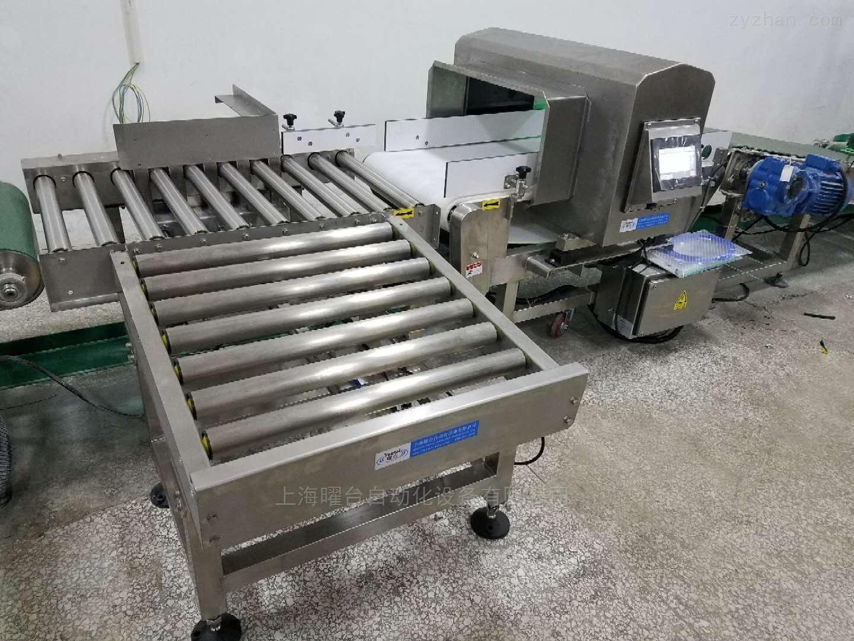 50Kg面粉專用金屬檢測儀