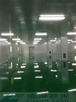 泰安实验室净化设备安装
