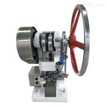 TDP-1.5单冲1.5吨压片机