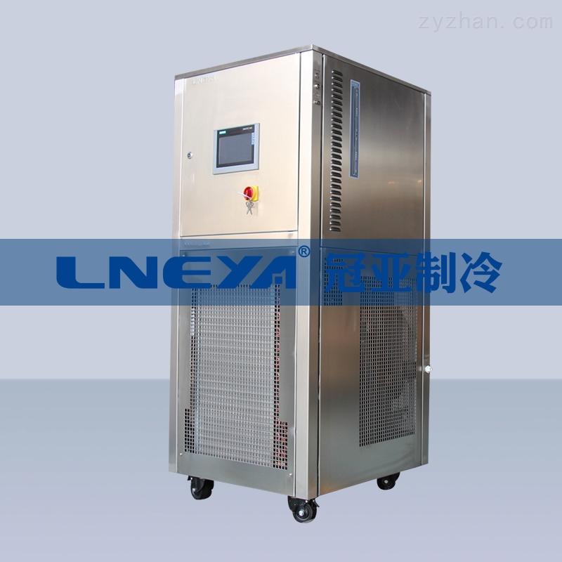 SUNDI-1035-冷热循环一体机 温度控制±0.1℃
