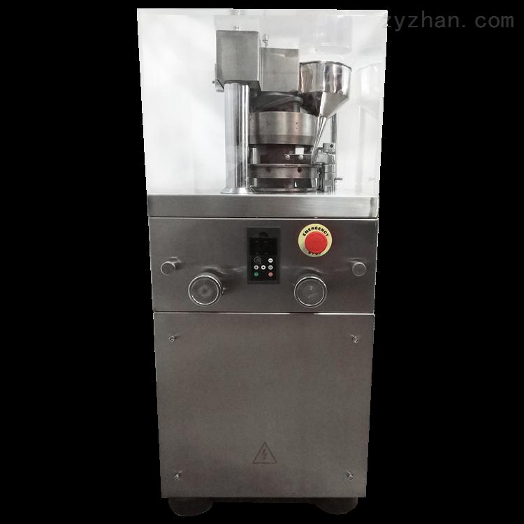 实验型旋转式压片机