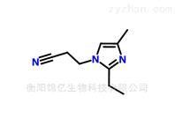 环氧树脂固化剂原料生产厂家:23996-25-0