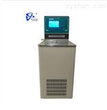 HX-0506-低温恒温浴槽