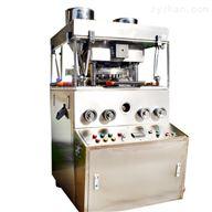 ZPW-35D旋轉式雙色壓片機