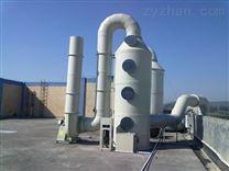 玻璃鋼空氣凈化具有塔耐老化性能好的特點
