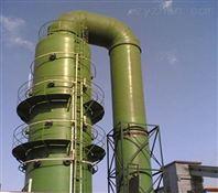 和县氯化氢净化塔-制作方便、便于按装检修