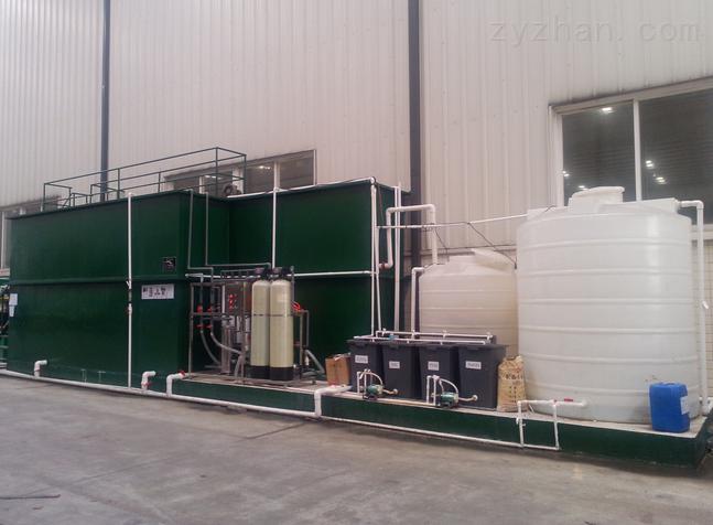 HDB-R-I型-印刷油墨廢水處理設備 青島廠家直銷