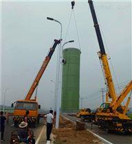 預制式一體化污水提升泵站廠家