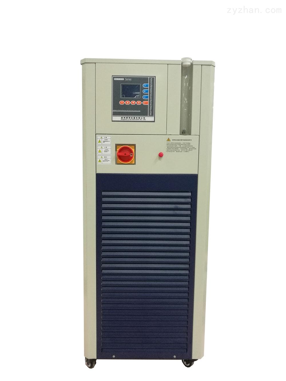 GDZT-100-200-40加热制冷循环器