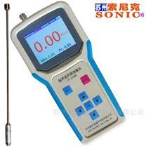 超声波清洗设备能量分析仪