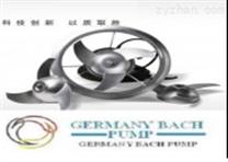 進口潛水攪拌機(工業傳統品牌)德國BACH