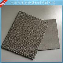 酸性气体干法除尘过滤芯、不锈钢丝网烧结板