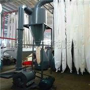 杨木锯末木粉机聚氯塑料粉碎机