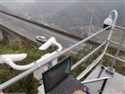 OSEN-NJD秋冬季节能见度/路面冰雪状况在线监测系统