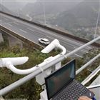 OSEN-NJD交通部门气象和道路状态能见度检测设备