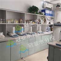 中药粉末含水量检测仪原理/技术规格