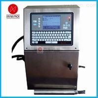食品生产日期喷码机 金属光纤激光打标机